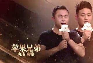 6月26日《天生拍档》总决赛即将开战 高手比拼争夺冠军