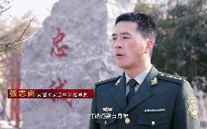 庆祝建党95周年公益短片《我是一个兵》 记录被习大大点赞的成武中队