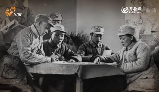 《人民的选择——革命战争年代的山东支前》第1集:民心向背