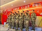 威海移动举办歌咏比赛  用歌声唱响对党的祝福