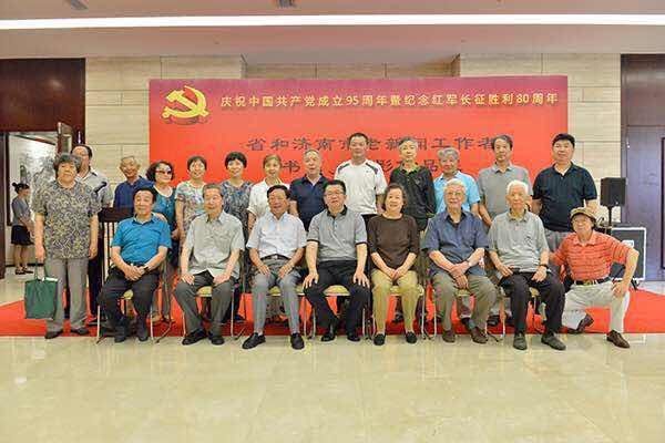 庆祝中国共产党成立95周年暨红军长征胜利80周年 省和济南市老新闻工作者举办书画摄影作品展