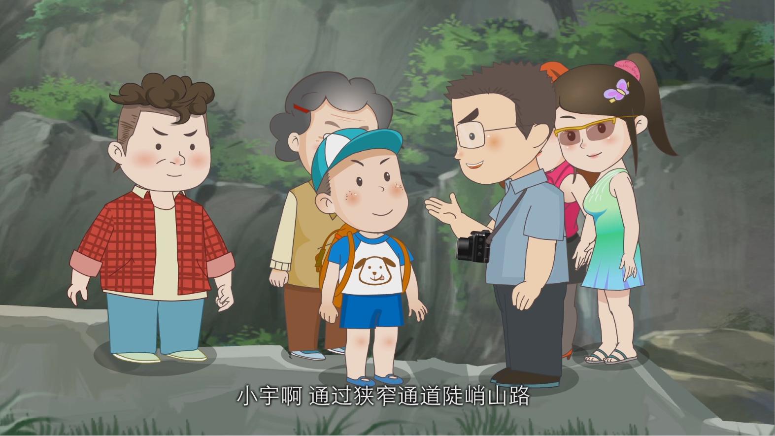 好客山东文明旅游公益动漫宣传片