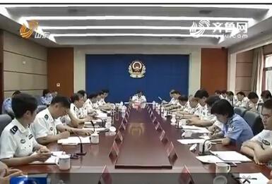 山东省公安厅传达学习省委十届十四次全会精神