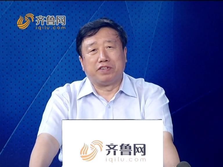 职业教育大家谈 对话山东劳职学院党委书记崔秋立