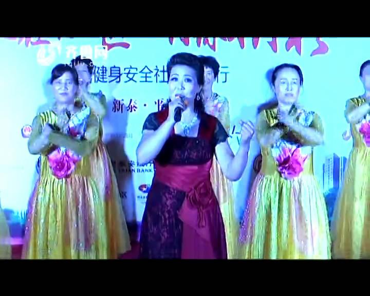 """""""乐在社区 有你精彩""""社区公益行活动在泰安市平阳河公园"""