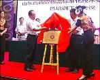 山东省商贸物流标准化技术委员会成立暨培训工作会议在威海九龙城举行