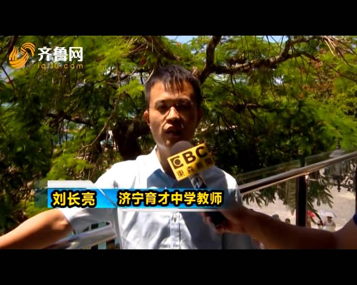 鲁台青少年国学交流夏令营东森采访济宁育才中学教师刘长亮
