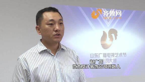 赵广龙点评山东广播电视艺术节标识设计征集作品