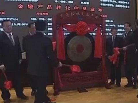"""优化融资结构 山东企业杠杆率实现""""三连降"""""""
