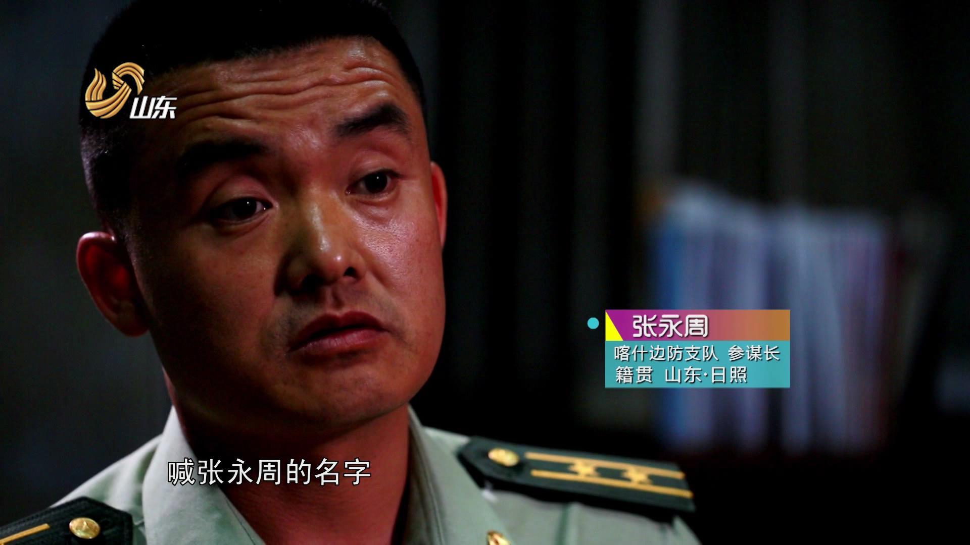 花絮 | 张永周:军事训练向我看齐