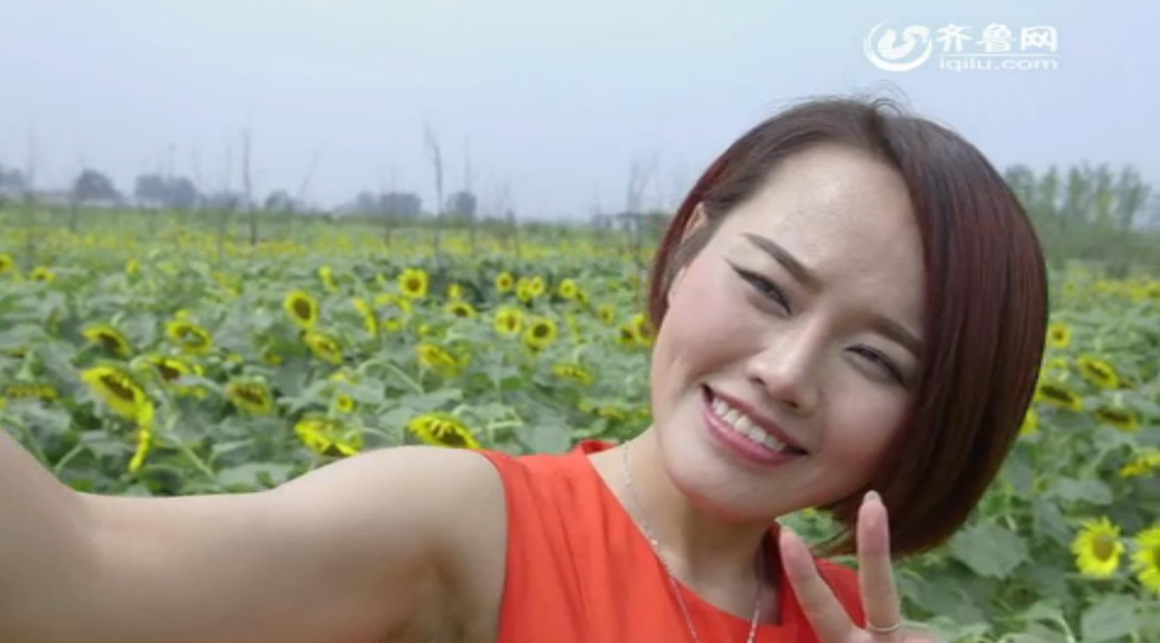 靓媳妇:张萍