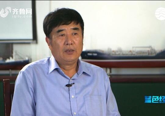 专访:山东汇洋集团董事长王轰