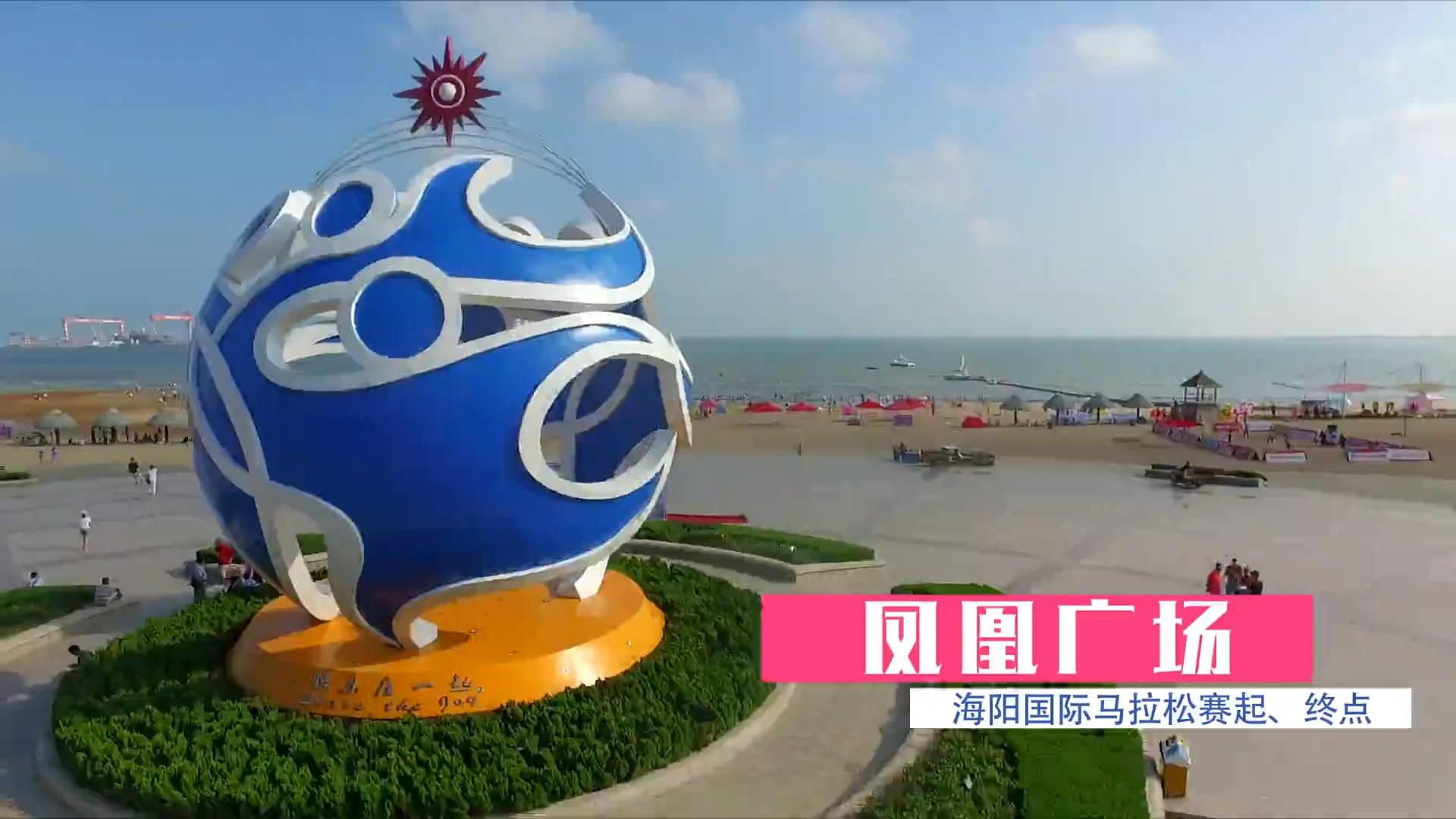海阳国际马拉松赛:最美海岸线风景