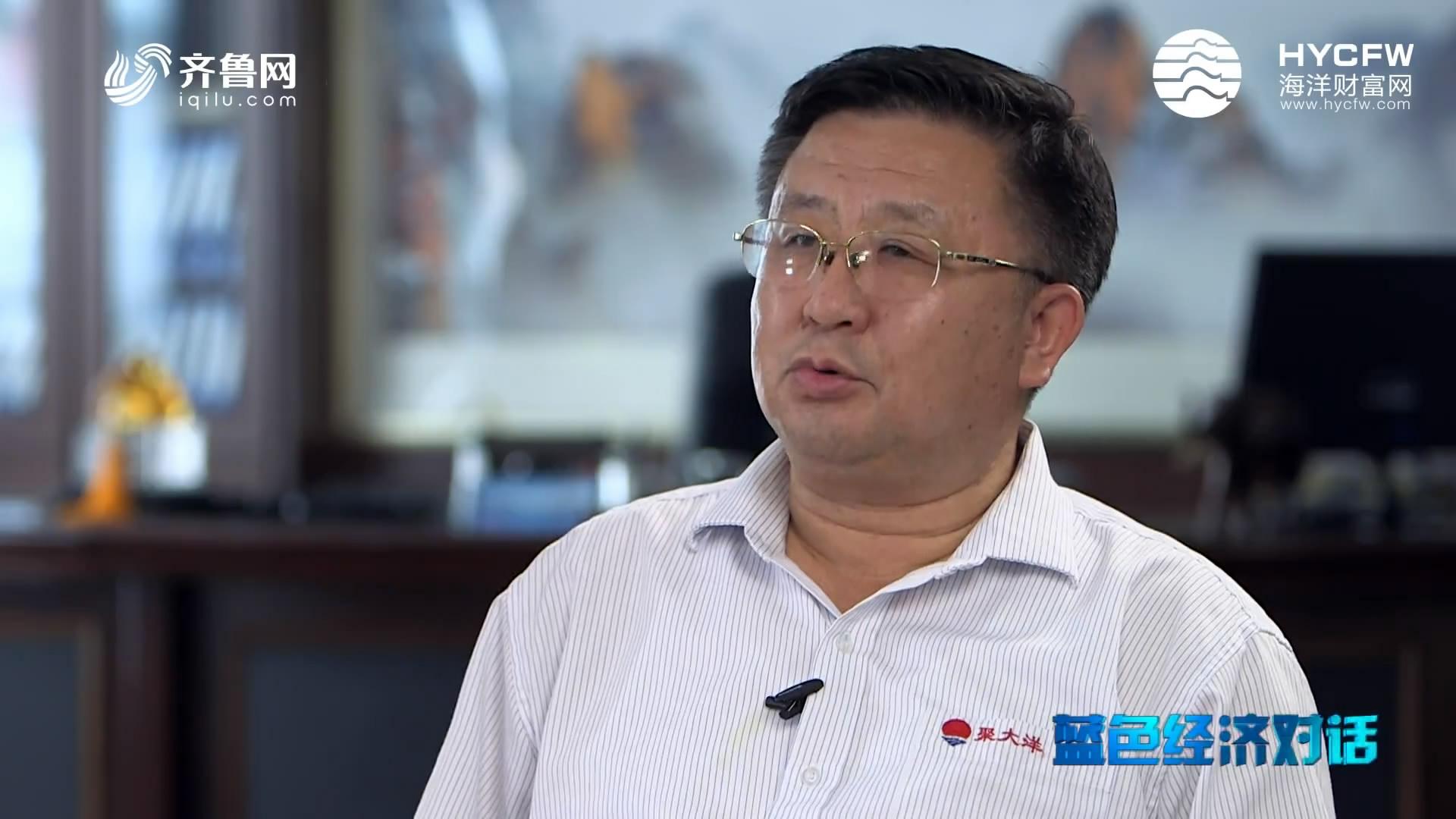 专访:青岛聚大洋藻业集团有限公司董事长吴仕鹏