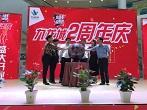 威海经区九龙城购物广场2周年庆启幕  新装开业灿烂绽放