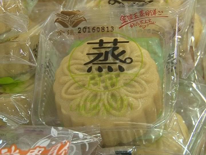 """中秋节临近月饼热销 今年德州流行""""蒸月饼"""""""