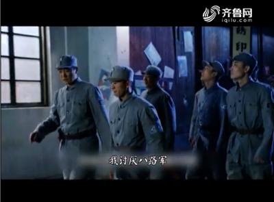 《暗战危城》9月24日齐鲁频道白金剧场开播