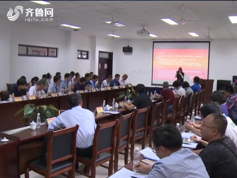 中国计算机学会青岛分部成立