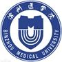 滨州医学院残疾人高等教育30周年宣传片
