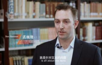 20160918《有朋自远方来》:古汉语学者孟巍隆