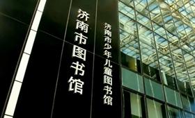 济南市图书馆快闪公益活动