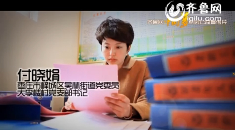 中国梦系列公益宣传片