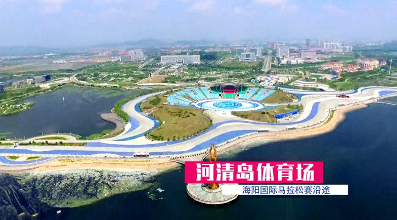 无人机航拍碧桂园滨海城·2016仙境海岸海阳国际马拉松最美赛道