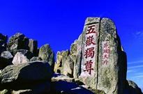 山东十大文化腾博会体育投注目的地品牌宣传片【平安泰山】