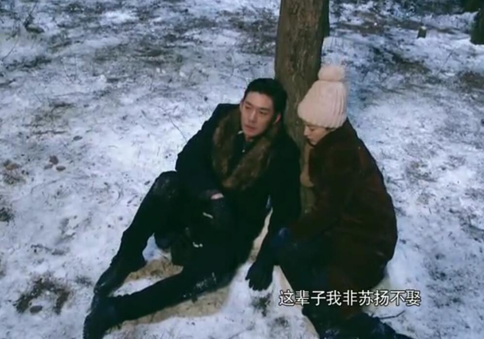 山东卫视《遥远的距离》演绎擦肩而过的爱情