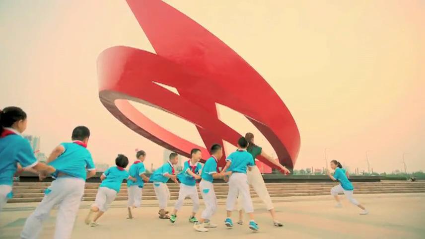 中国德州首届京津冀鲁技术交易大会-创新德州(宣传片)