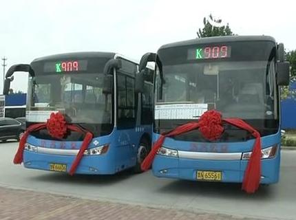 齐河至济南西客站K909暨城区3路公交车正式开通
