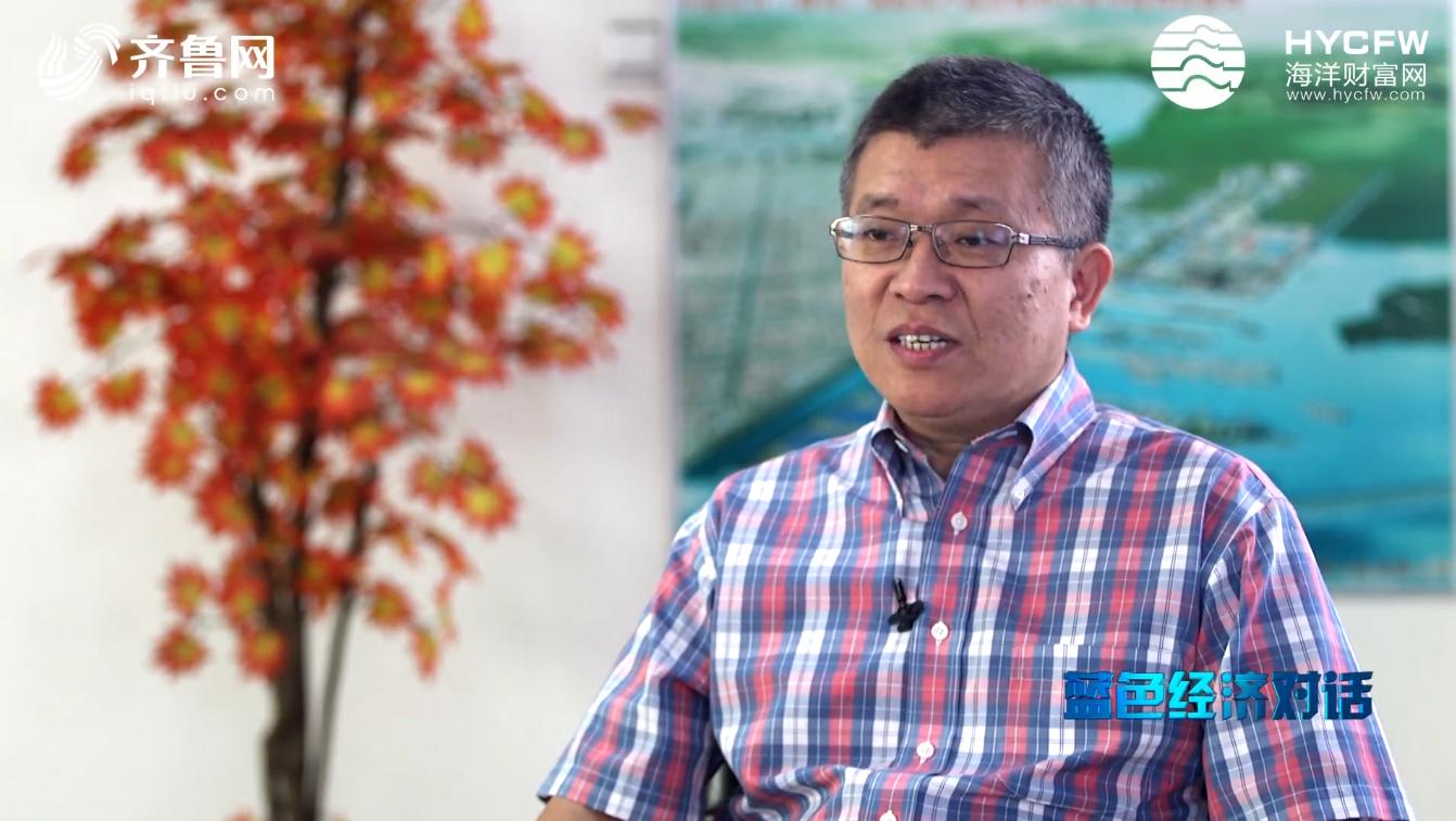专访:青岛鲁海丰集团有限公司副总经理刘继生