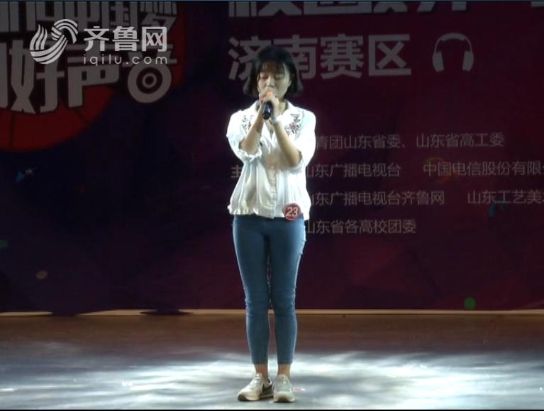 """""""天翼"""" 飞YOUNG中国梦 校园好声音 23号参赛选手曽钰熙"""