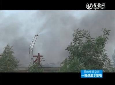 济南:盖家沟一仓库发生爆炸
