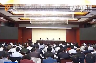 山东省脱贫攻坚现场会议在临沂召开