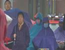 济宁近期气温创下半年新低 27日前多阴雨