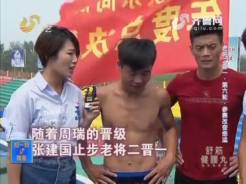 参赛选手有2012年《快乐向前冲》年度总冠军韩玉成,亚军周瑞,2011年总
