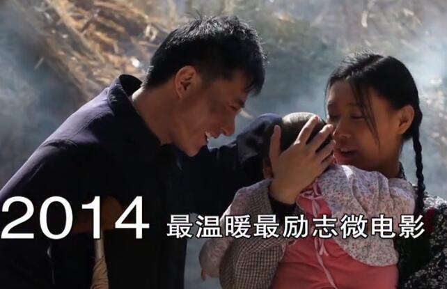朱彦夫微电影宣传片