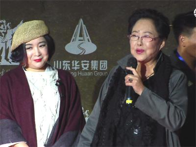2016中国·潍坊(峡山)金风筝国际微电影大赛颁奖典礼在峡山举行