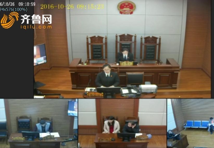 兰山法院庭审直播(第三期)劳动争议纠纷