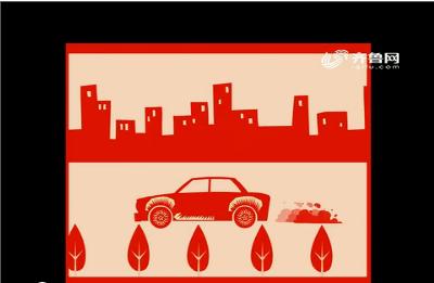 宣传片:低碳生活小常识篇