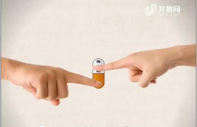宣传片:保健食品不能代替药品