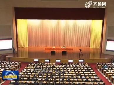 中央宣讲团来山东宣讲党的十八届六中全会精神