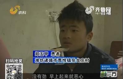 """【三方帮您办】诸城:""""乞讨""""妈妈愿捐器官救子"""