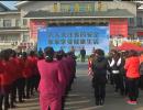 """济宁举办""""食品药品安全应急知识进企业""""宣传活动"""