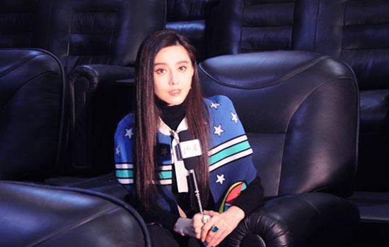 """大咖show丨专访范冰冰:闭关修成""""潘金莲""""  咱家那大黑牛怎么办?"""