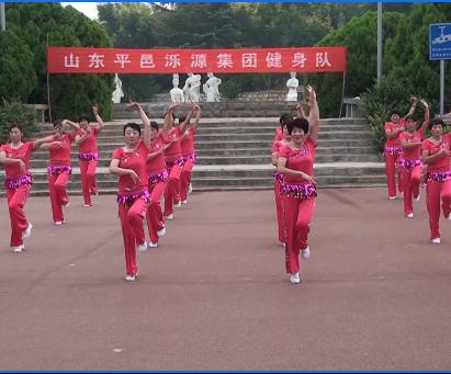 平邑县代表队——《十八洞的月光》