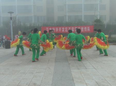 沂水县代表队——《欢聚一堂》