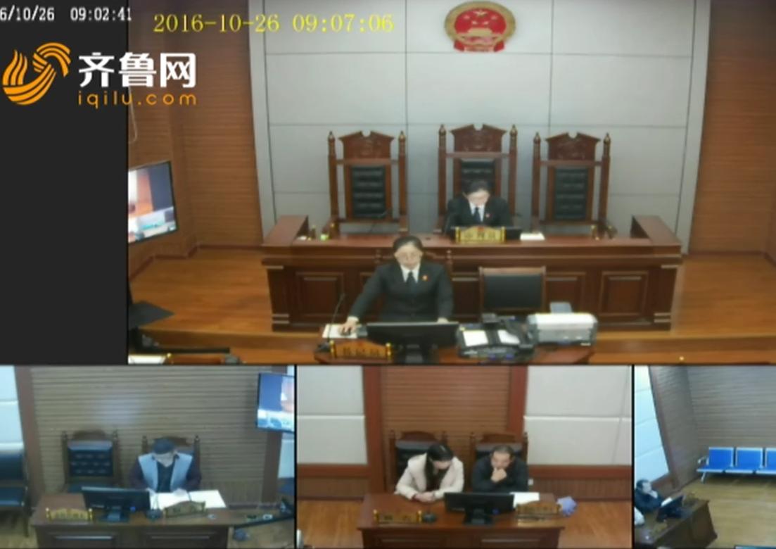 兰山法院庭审直播(第四期)金融借款合同纠纷