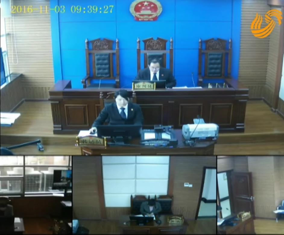 兰山法院庭审直播(第七期)保险合同纠纷